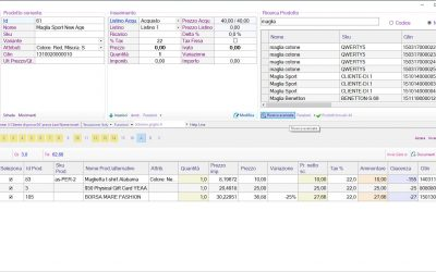 SALES FROM ADVANCED WINDOW